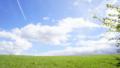 eci sky clouds grassland